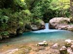 Air terjun Kouiasa Tzoumerka, Yunani Eropa