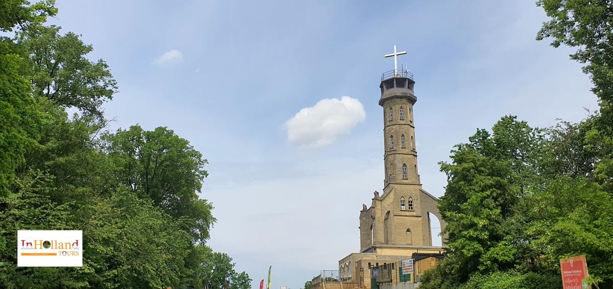 Church in Maastricht Holland